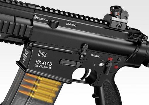 東京マルイ HK417 アーリーバリアント2