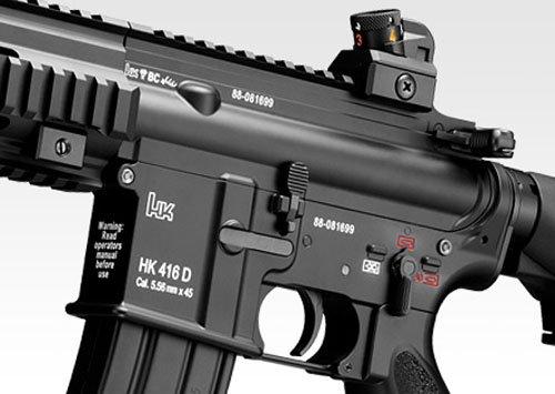 東京マルイ HK416D
