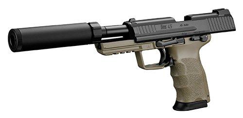 東京マルイ HK45 タクティカル3