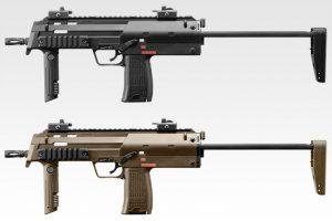 東京マルイ MP7A1(本体セット) ブラック / タンカラーモデル