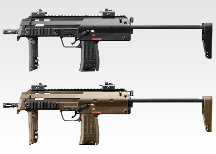 東京マルイ MP7A1 ブラック / タンカラーモデル