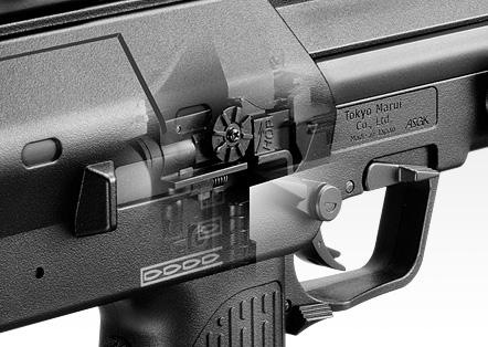 東京マルイ MP7A1(本体セット) ブラック / タンカラーモデル3
