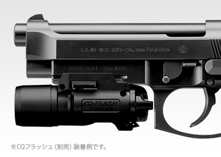東京マルイ M9A11