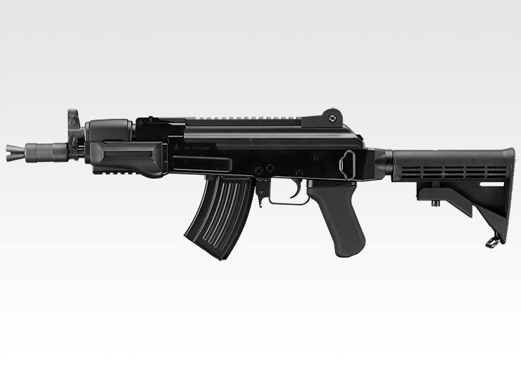 AK47 HC