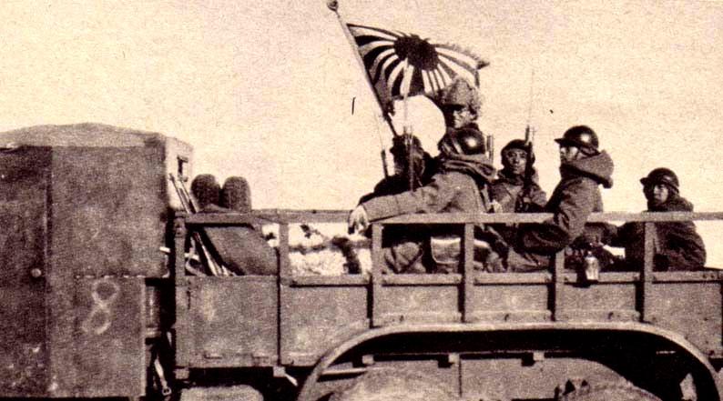 三十八式歩兵銃を持つ日本兵