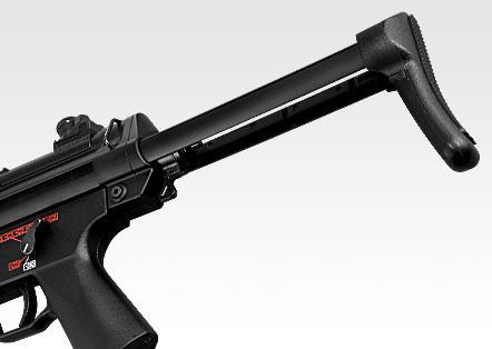 東京マルイ H&K MP5A53