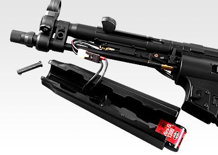 東京マルイ H&K MP5A54