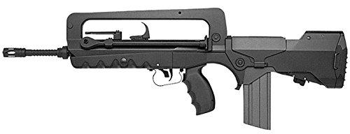 ファマス5.56F1