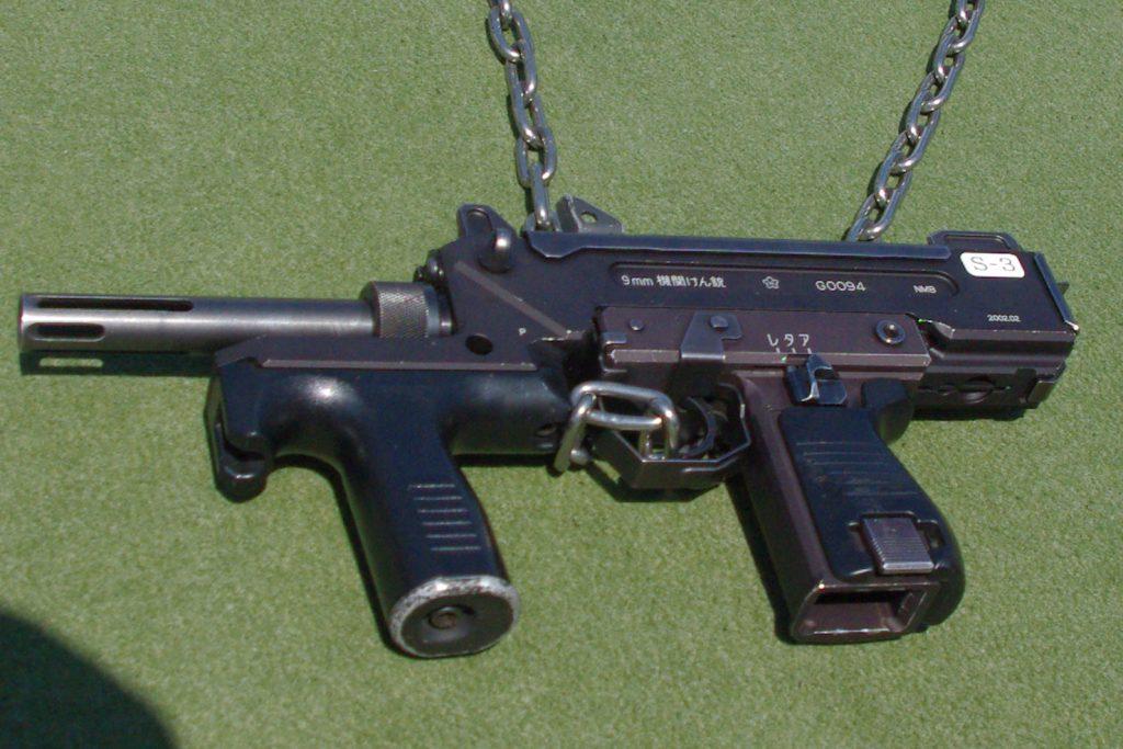 9mm機関けん銃