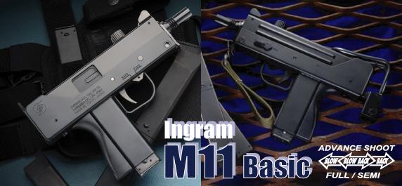 イングラムM11A1