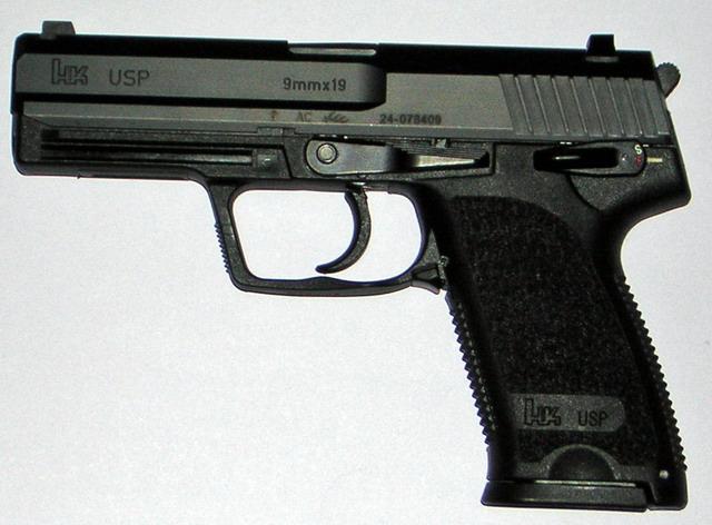 HK_USP_9mm_Pragl