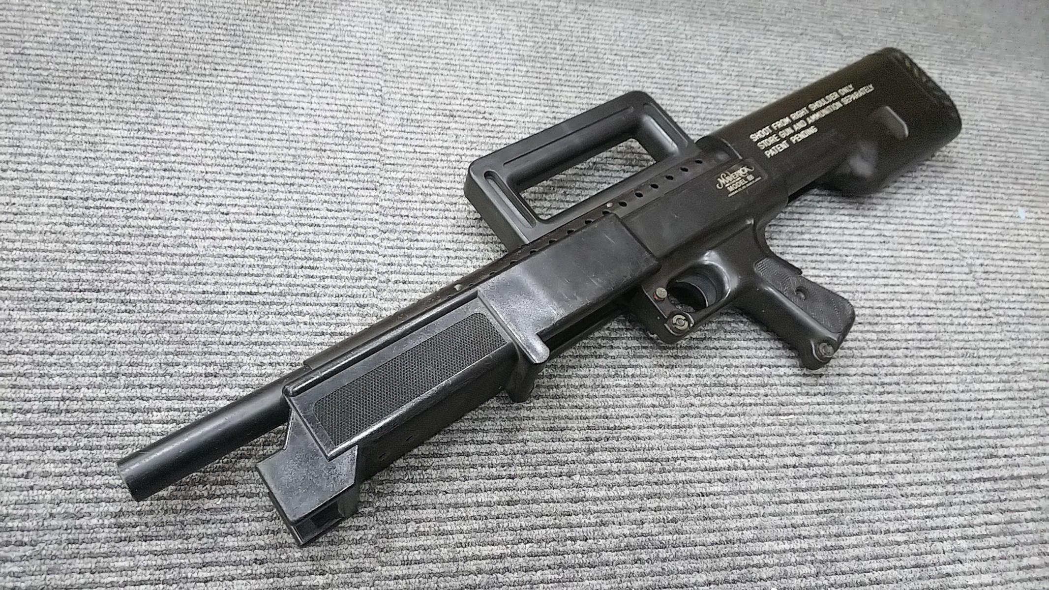 KHC製M88マーベリックブルパップ【ガンレポ36】