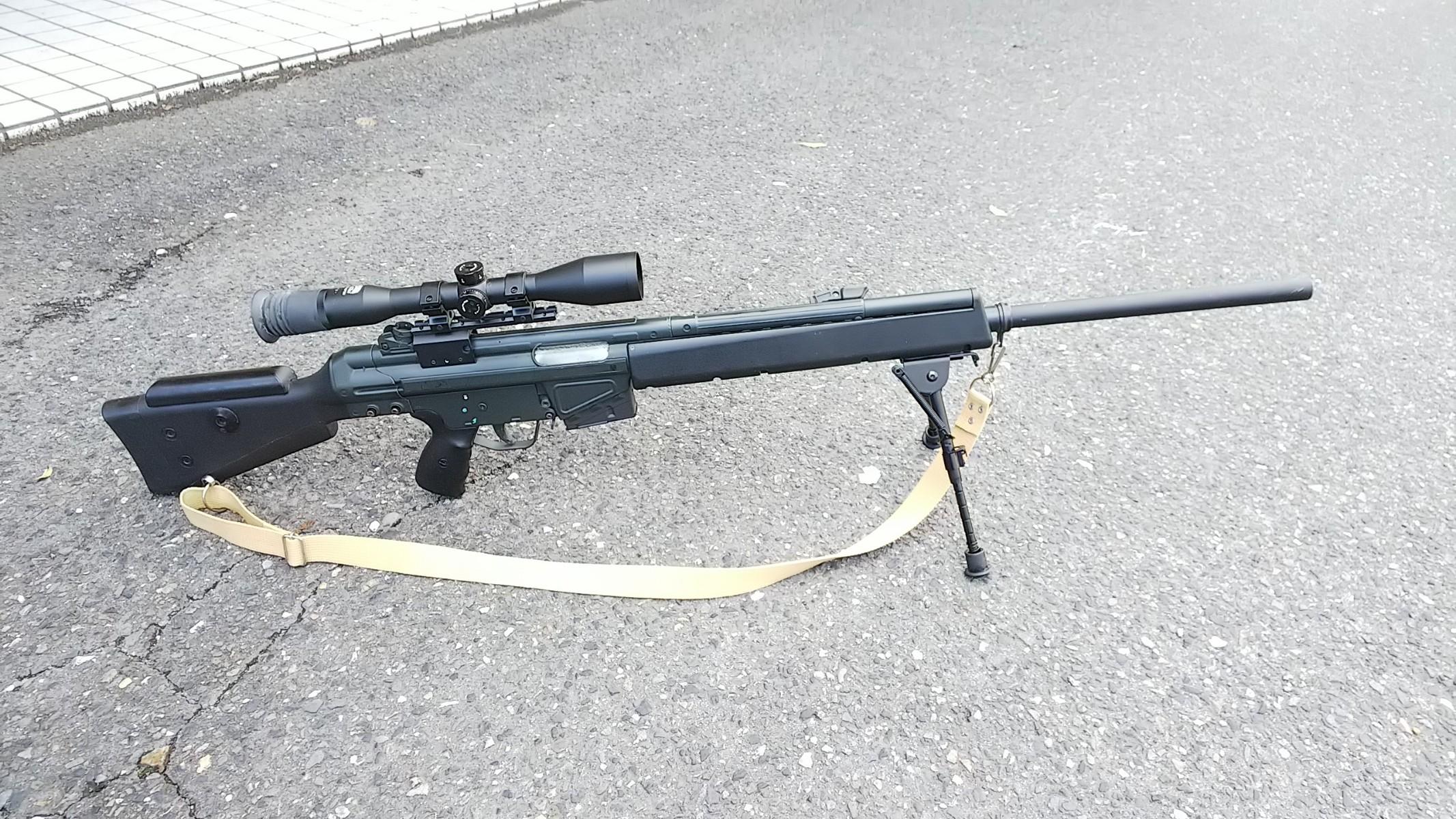 MSG90